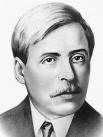 Иван  Кочерга